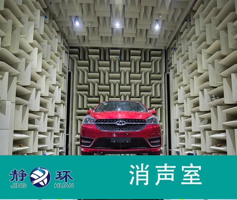 噪声检测对于整车汽车和附属的配件都有重要意义